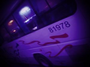 Ang Napakalamig na Bus